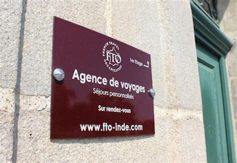 name board design for home online plaque 233 maill 233 e ext 233 rieure devanture de restaurant ardamez