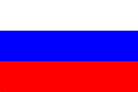 flags of the world red white blue horizontal russia