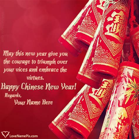 how to write new year greeting write name on new year greetings quotes picture