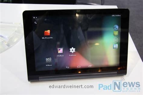 Tablet Lenovo Octa chuwi tablet with octa processor looks like lenovo clone