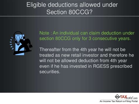 Rajiv Gandhi Equity Saving Scheme Rgess Mytaxcafe Help Guide