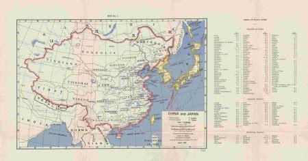 Historical Maps Of China