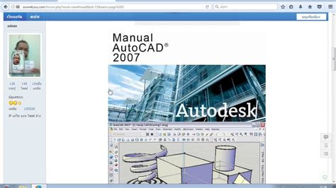 autocad tutorial tamil 100 autocad 2007 guide learn autocad 2009 manual 1