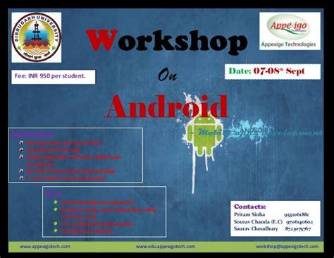 werkstatt poster android workshop poster 2