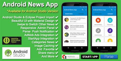 7 android app templates for startup owners - Android News App