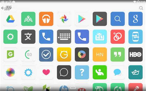 Minimo Icons 5.0 » Apk Thing - Android Apps Free Download