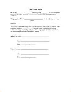 car deposit contract template 6 vehicle deposit form budget template letter