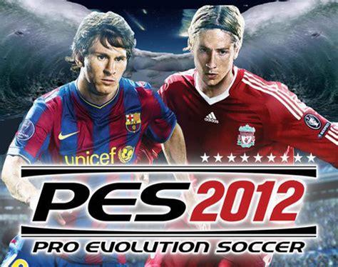 pes 2012 apk pes 2012 apk android indir 1 0 5 oyun indir club pc ve android oyunları