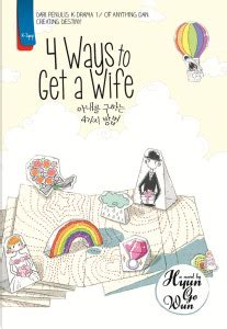 With A Witch By Penerbit Haru the book 4 ways to get a by hyun go wun