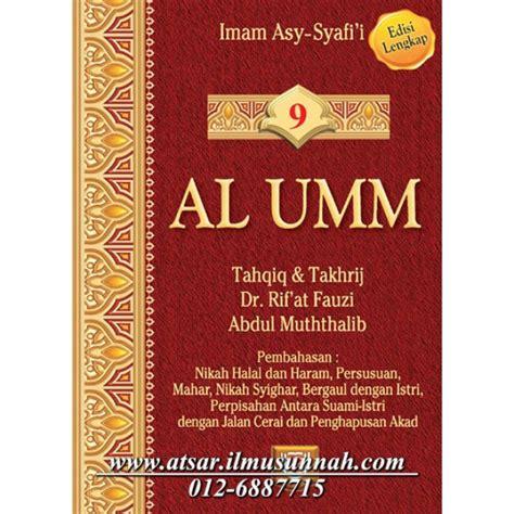 Buku Kalkulus 1 Jilid 1 Edisi 9 Karya Purcell Bekas al umm karya al imam asy syafi i edisi terjemahan lengkap 16 jilid
