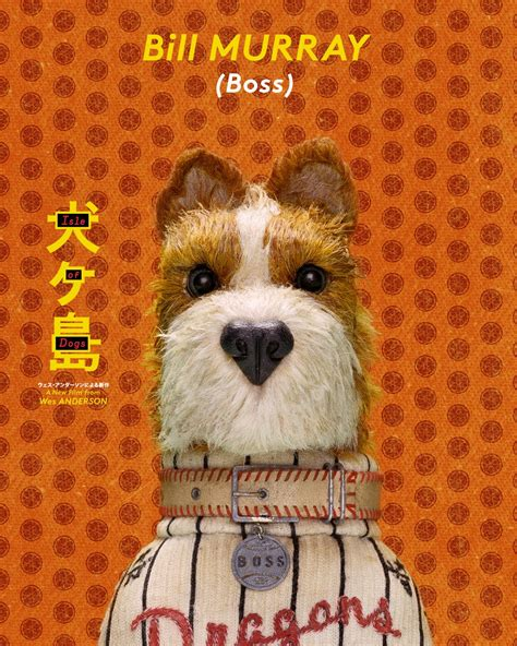 bill murray dogs bill murray is boss in wes anderson s isle of dogs in