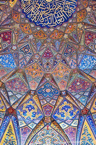 islamic pattern london 22 best doorways images on pinterest islamic art