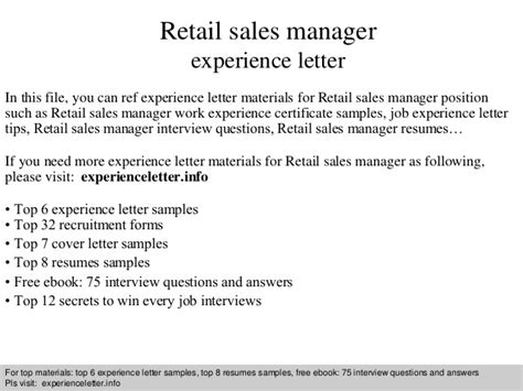 appointment letter retail store manager retail sales manager experience letter
