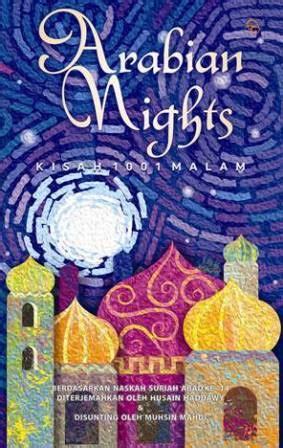 Buku Komik Master Q Versi Indo resensi qanita kisah klasik seribu satu malam mizan