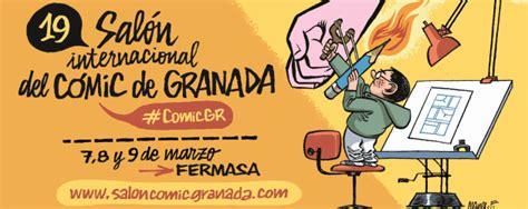 salon comic granada xix sal 243 n c 243 mic granada 2014