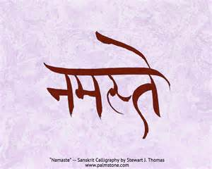 Lotus Sanskrit Name Sanskritdevanagari Gujarati Calligraphy For