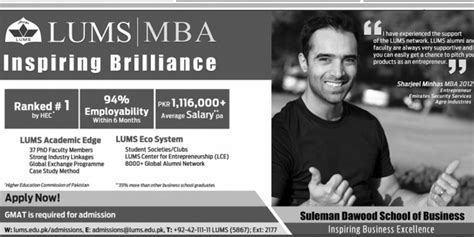 Mba Lums Requirements by Lums Mba Admission 2018 Schedule Procedure