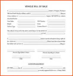 Bill Of Sale Template Word by Doc 25503300 Word Template Bill Of Sale Bill Of Sale