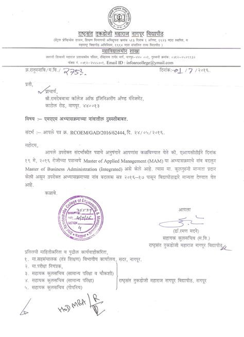 Rknec Mba by Aicte College Name Change Rtmnu College Name Change