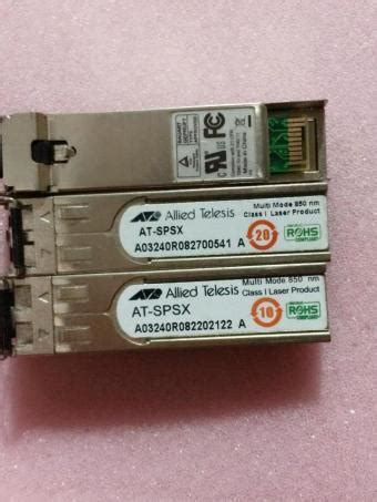 Allied Telesis Atspsx buy wholesale sfp multimode from china sfp