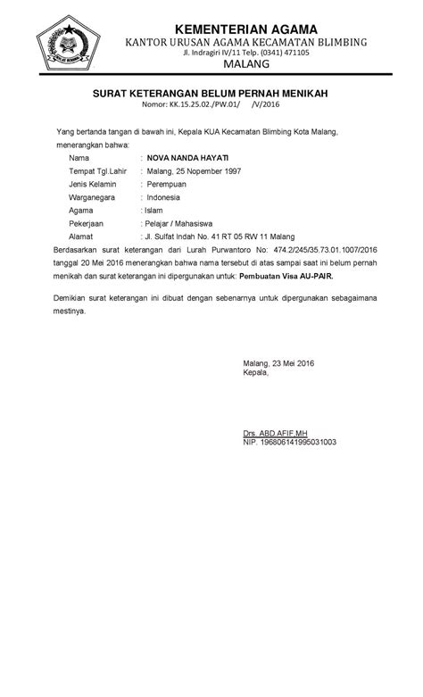 Contoh Format Surat Untuk Meminta Sponsor by Contoh Surat Keterangan Belum Menikah Dari Kua Kua