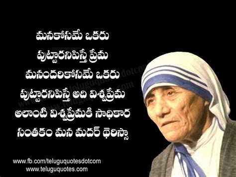 short biography of mother teresa in telugu mother teresa quotes in telugu with images image quotes at