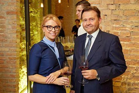 bank gutmann galerie fonds professionell