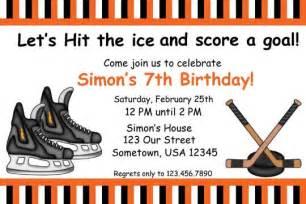 hockey sports invitations printable birthday by sharenmoments