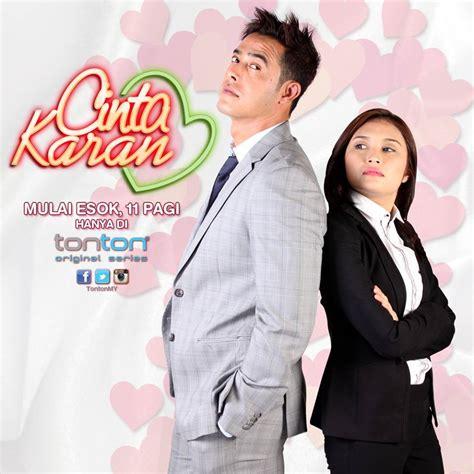Film Malaysia Cinta Karan | tonton cinta karan zul ariffin ayda jebat tv