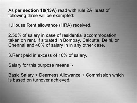 section 13a of income tax act tax planning for salaried emp 8 8 2012 final
