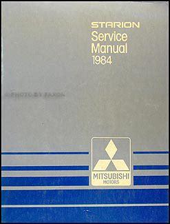 best car repair manuals 1984 mitsubishi starion transmission control 1984 mitsubishi starion 4 speed automatic transmission manual supp