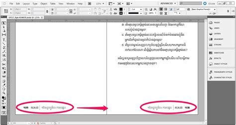 layout zone script indesign indesign script to enable khmer numbering society for