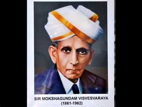 vishveshwarya biography in english mokshagundam visvesvaraya trump