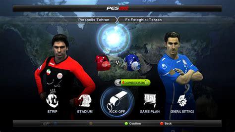 Bildergebnis für دانلود+فوتبال+ایرانی