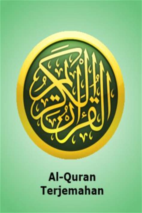 download mp3 alquran dan terjemahan lengkap free download al quran dan terjemahan pc nixprotection