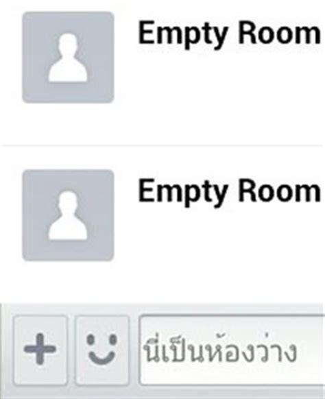 what is empty room in line line ว ธ แก ป ญหา ห องว าง หร อ empty room unknown