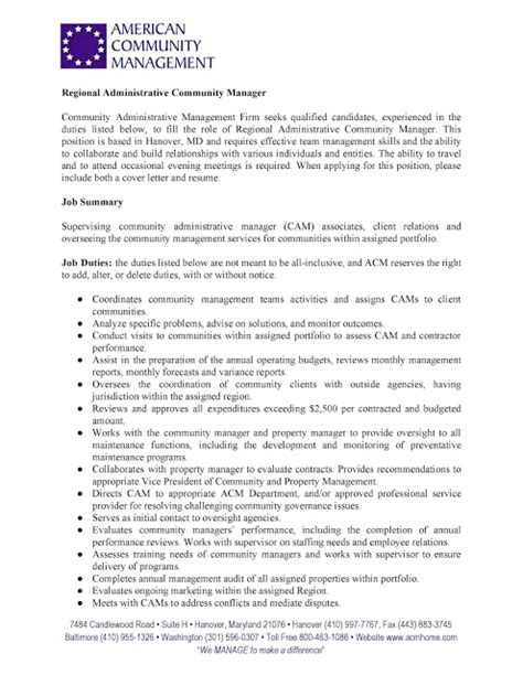 Community Manager Cover Letter by Acm We Are Hiring