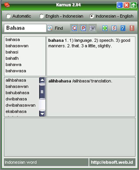 kamus bahasa inggris digitalfreeware blog