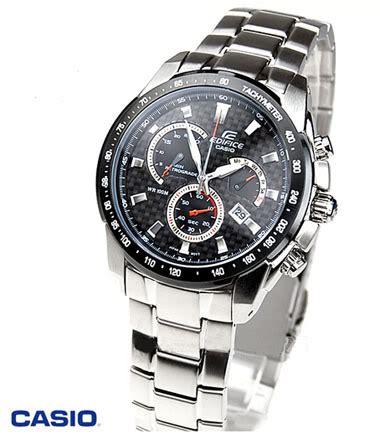 Berapa Harga Jam Tangan Merk Halei daftar harga jam tangan casio pria dan wanita original