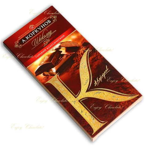 top dark chocolate bars top grade russian dark chocolate quot korkunov quot bar candy 100