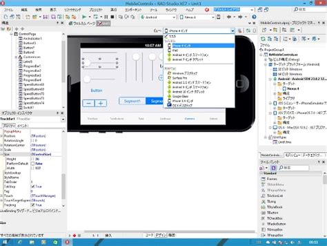 tutorial android delphi xe7 delphiとc builderの新バージョン windows macos ios androidアプリ開発対応