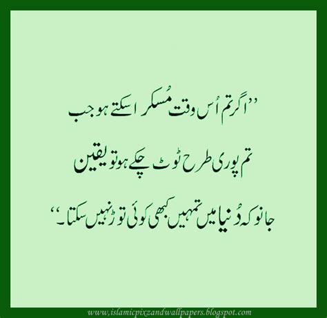 hazrat usman ghani biography in english islamic pictures and wallpapers urdu aqwal e zareen