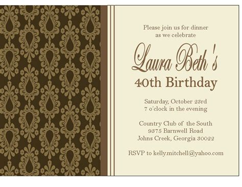 birthday dinner invitation templates the sweet paperie damask dinner invitations