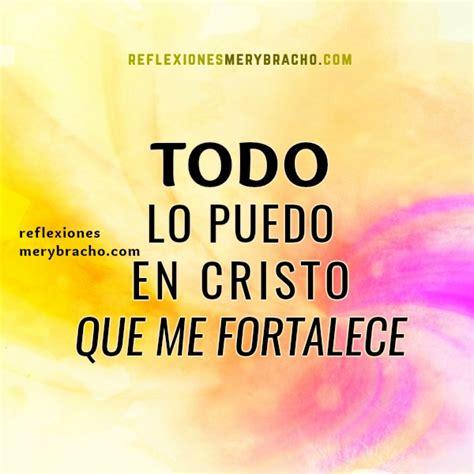 imagenes con reflexiones cristianas cortas reflexiones reflexiones cristianas