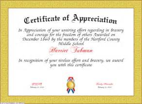 10 best images of christian certificate of appreciation