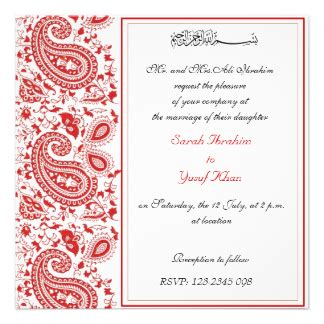 islamic wedding invitation wording muslim wedding invitations 351 muslim wedding invites announcements zazzle uk