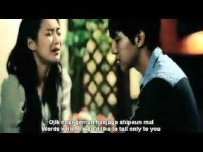 lee seung gi gumiho ost lee seung gi i love you from now on gumiho ost with