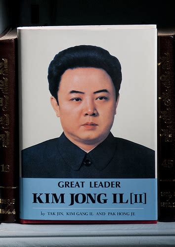 north korean dictator kim jong un biography image gallery kim jong un autobiography