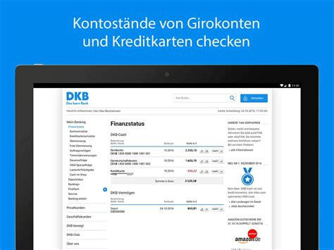 dkb bank dkb banking android apps auf play
