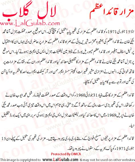 Essay On Quaid E Azam In Urdu With Poetry by Write An Essay On Quaid E Azam Our National Original Content